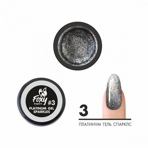 Foxy Platinum gel SPARKLES #3, 5ml